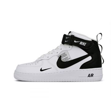 Picture of Air Force  1 MID Utility